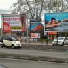 Commissario Tronca, difenda la legalità anche per i cartelloni