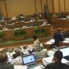 Roma Città Metropolitana: rimandata la discussione  della legge in Consiglio Regionale