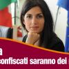 Pubblicato il nuovo regolamento di Roma Capitale per i Beni Confiscati alle mafie e alla criminalità organizzata