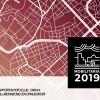 Il Rapporto MobilitAria 2019 (con Roma 2017-2018)