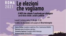 Backstage Roma 2021: le elezioni che vogliamo – 5 ottobre, il M5S che chiede il confronto