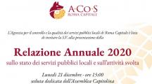 La Relazione annuale sui servizi di Roma Capitale di Acos