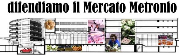 La locandina di una delle tante iniziative della nostra battaglia in difesa dei tre mercati Trieste, Metronio, Pinciano,  cominciata nel 2011