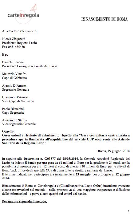 Lettera CUP Regione Lazio