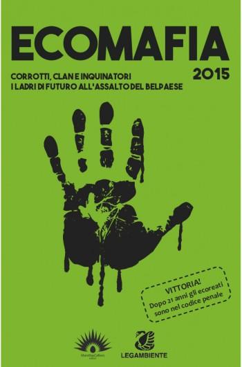 ecomafia-2015-cover