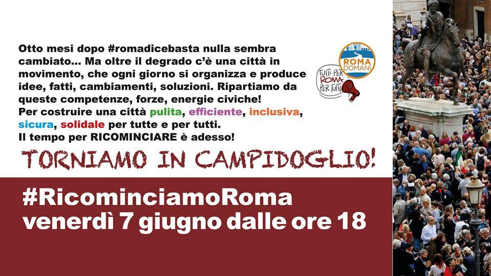 testata fb ricominciamo roma giugno 2019