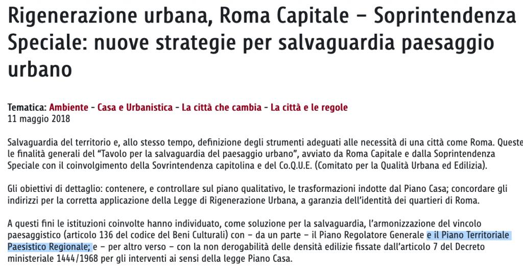 dal sito del Comune di Roma tavolo salvaguardia paesaggio urbano