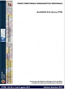copertina nta ptpr approvato 20 febbraio 2020